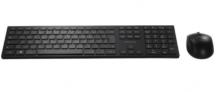 MEDION P81002 Maus und Tastatur Set – 43% Rabatt