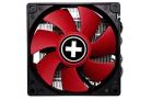 Xilence Performance CPU Kühler – 55% Rabatt