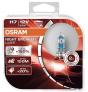 OSRAM NIGHT BREAKER LASER H7, +150% mehr Helligkeit – 2 Lampen – 18% Rabatt